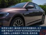 2018款 大众朗逸Plus 280TSI DSG标准型