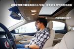 2012款 菲亚特菲翔1.4T 自动尊享版