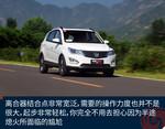 2016款 宝骏560 1.5T 手动豪华型