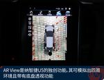 2017款 纳智捷U5 SUV 1.6L CVT旗舰版