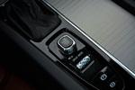 2020款 沃尔沃V60 T5 中配版