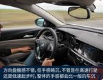 2017款 别克君威 30H 自动豪华型