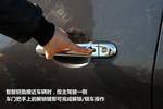 2014款 日产阳光 1.5XV 自动尊贵版