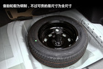 2013款 中华H330 1.5L 自动豪华型