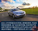2015款 荣威360 1.5L 自动豪华版