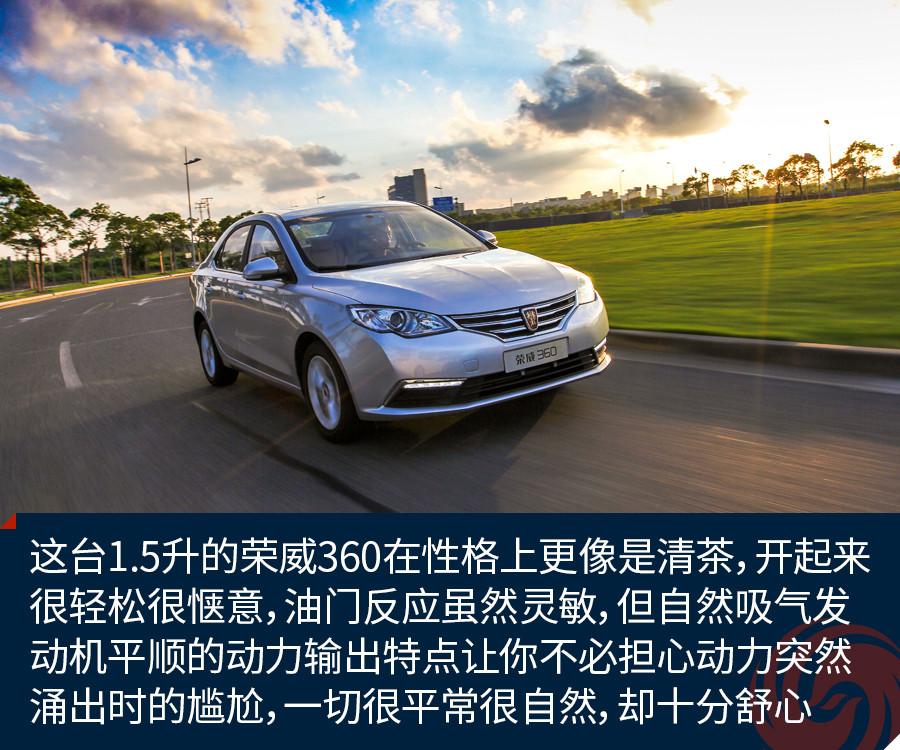【360图片】_2015款 1.5l 自动豪华版图片 荣威_汽车