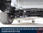 2019款 长安逸动新能源 EV460 基本型