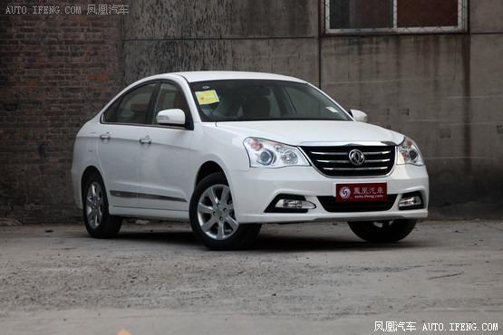 东风风神A60最高优惠0.4万元 现车销售