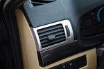 2012款 奔腾B70 1.8L 自动豪华型