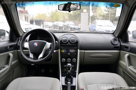 2012款 吉利英伦SC3 1.3L 手动舒适版