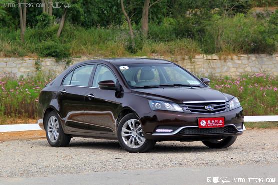 2014款 吉利新帝豪 三厢 1.3T CVT尊贵型