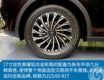 2018款 科尚 1.5T 手动旗舰型