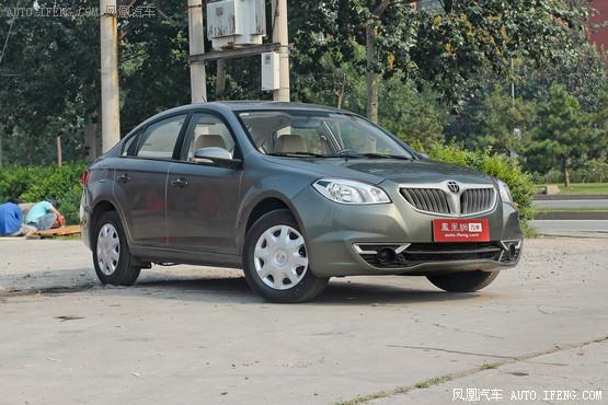 2013款中华H330现金优惠3千 现车充足