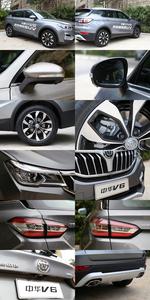 2018款 中华V6 1.5T 自动旗舰型