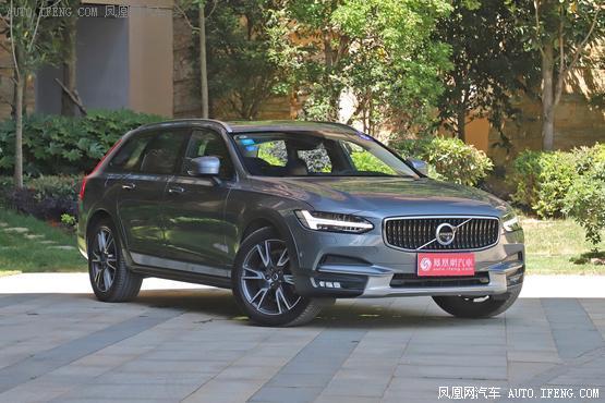 沃尔沃v90长沙新低价 现车优惠2.5万元