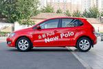 2011款 大众POLO 1.6L 自动致酷版