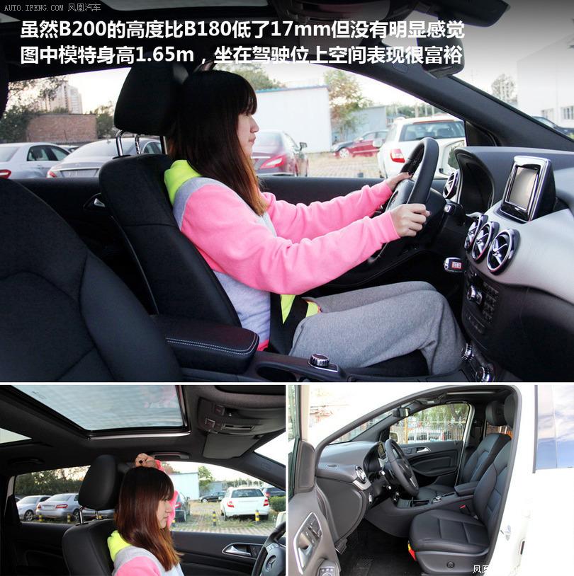 【英朗图片】_2012款 b 200图片 别克_汽车图库_凤凰