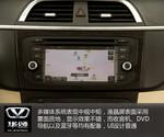 2015款 华颂7 2.0T 自动旗舰型