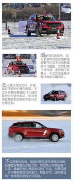 2017款 众泰T700 1.8T尊贵型