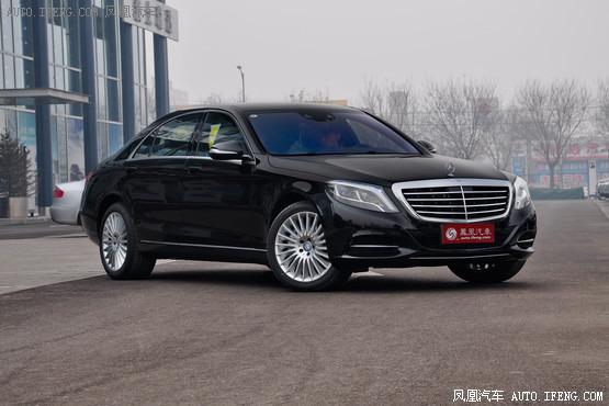 追求与享受 全新奔驰S级最高优惠8万