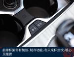 xDrive40i M运动套装