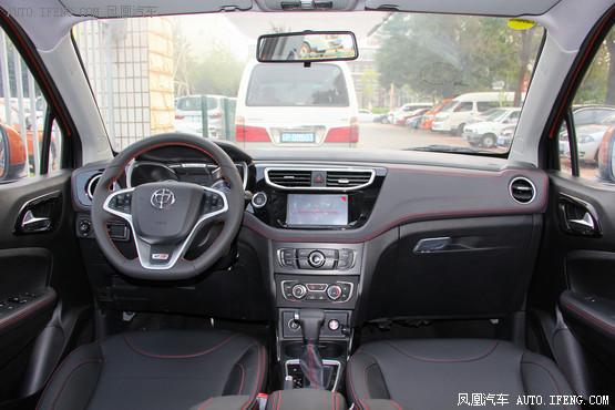 2016款 中华V3 1.5T 手动旗舰型