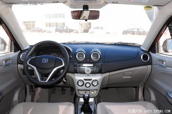2014款 长安悦翔V3 1.3L 手动豪华型