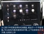 2018款 领克02 1.5T 劲Pro版