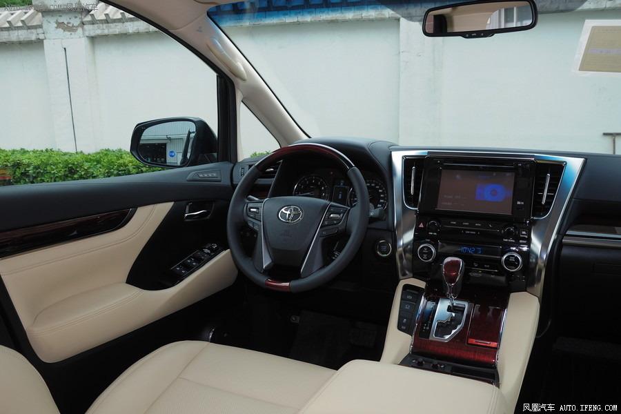 丰田埃尔法2016款 新款新价格强力促销