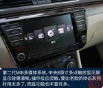 2015款 斯柯达速派 380TSI 双离合版