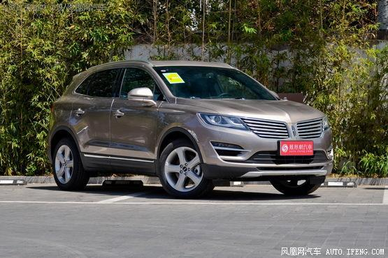 东莞林肯MKC最高优惠6.9万元 现车销售