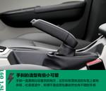 2015款 风神L60 1.8L 自动新睿型