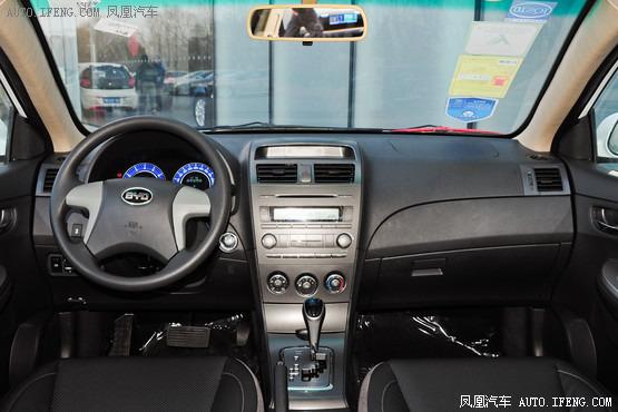 2015款 比亚迪L3 1.5L 自动舒适型 节能版