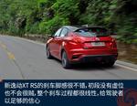 2016款 长安逸动XT RS 标准版