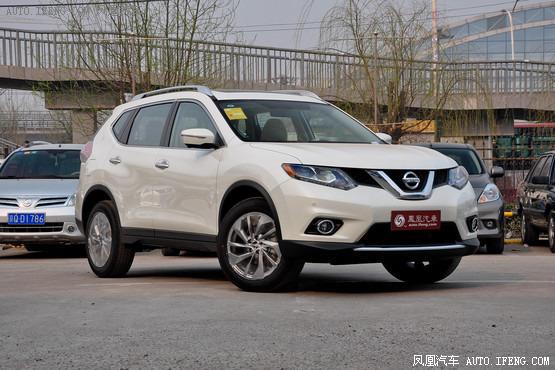 东风日产老款奇骏在售 购车可优惠1.8万
