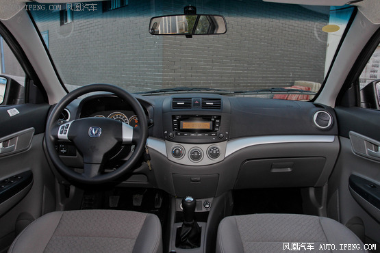 2012款 长安悦翔 三厢 1.5L 手动豪华型