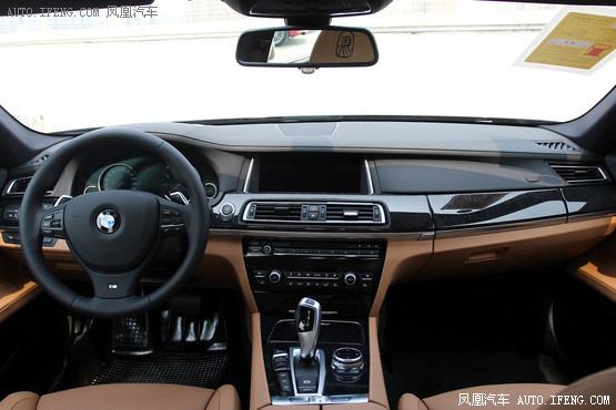2014款 宝马740Li xDrive马年纪念版
