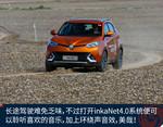 2016款 MG锐腾 2.0TGI TST四驱旗舰型