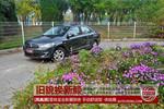 2014款 雪铁龙爱丽舍 1.6L 手动舒适型