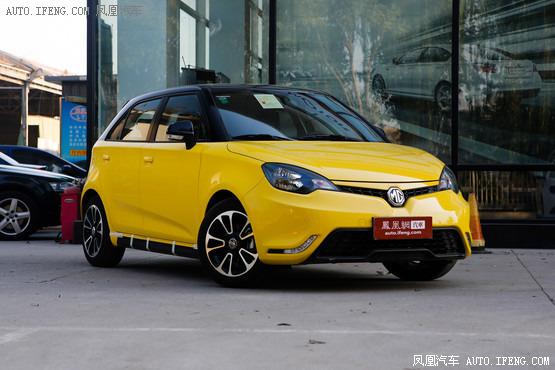 重庆名爵MG3享0.5万元优惠,欢迎垂询