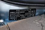 1.6L 五周年典藏版