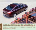 2015款 海马M6 1.5T CVT睿FUN型