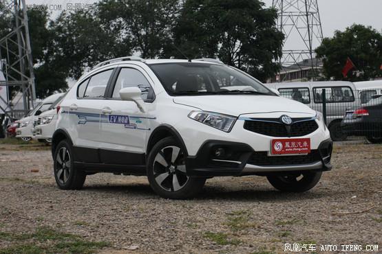 长菱中华H220优惠1万 现车销售