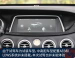 2018款 江淮瑞风S7 超级版 1.5T 自动至尊型