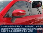 2015款 马自达CX-5 2.5L 自动四驱旗舰型
