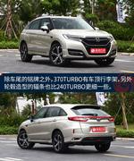 2017款 本田UR-V 240TURBO 两驱豪华版