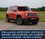 2016款 Jeep自由侠 2.4L Latitude自动版