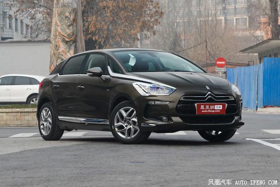 2012款DS5购车优惠4万 无现车需预定