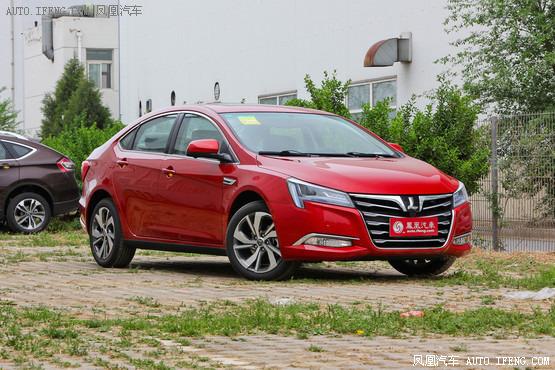 重庆纳5最低9.68万元起售 少量现车
