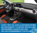 2018款 绅宝X55 210T 自动标准型